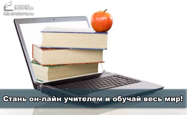 kak-zarabotat-dengi-doma-na-kompyutere-51