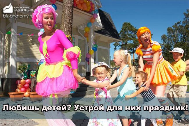 kak-zarabotat-dengi-v-belgorode-31