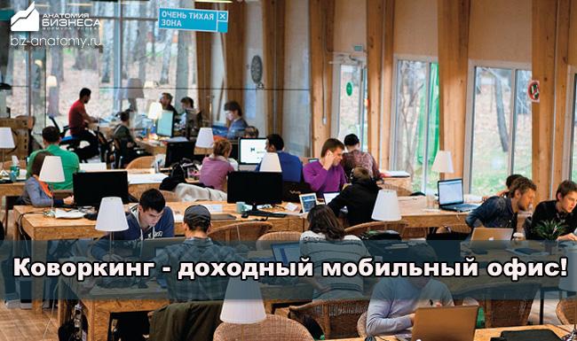 kak-zarabotat-dengi-v-belgorode-71
