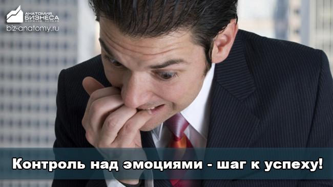 kak-zarabotat-na-kurse-valyut-31