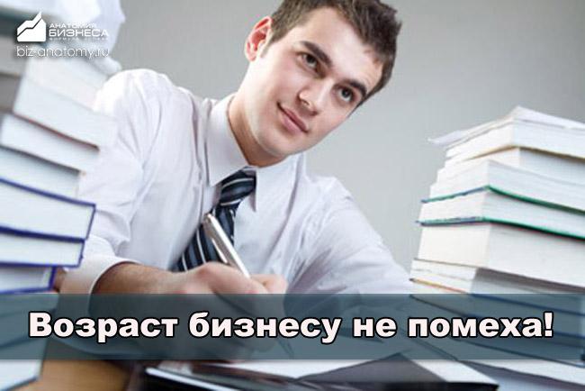 kak-zarabotat-na-mashinu-studentu-11