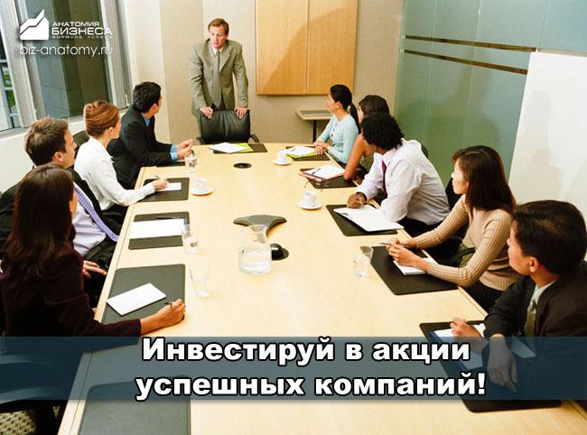 kak-zarabotat-v-moskve-41