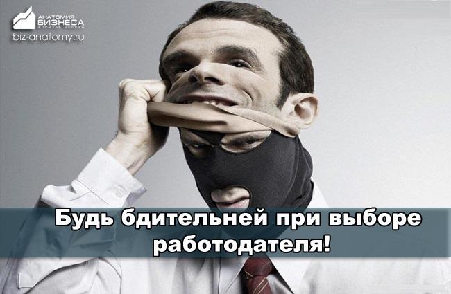 kak-zarabotat-v-moskve-61