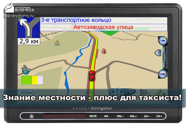 kak-zarabotat-v-taksi-sekrety-31