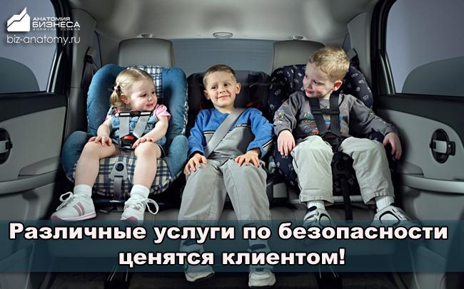 kak-zarabotat-v-taksi-sekrety-61