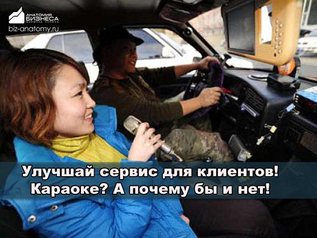 kak-zarabotat-v-taksi-sekrety-81