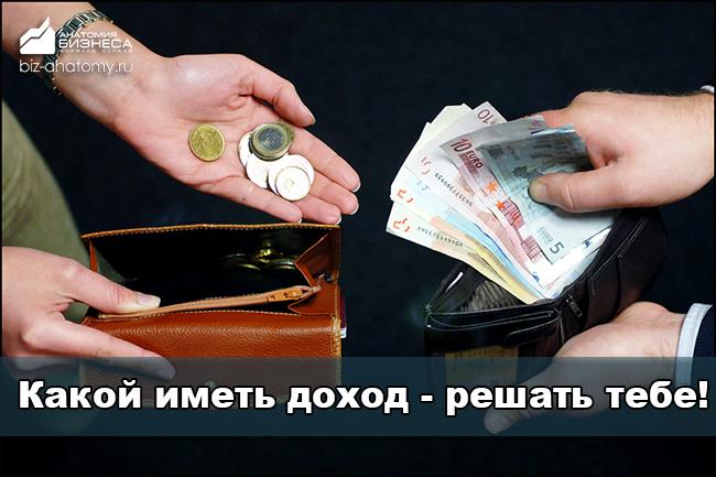 kem-rabotat-chtoby-xorosho-zarabatyvat-21