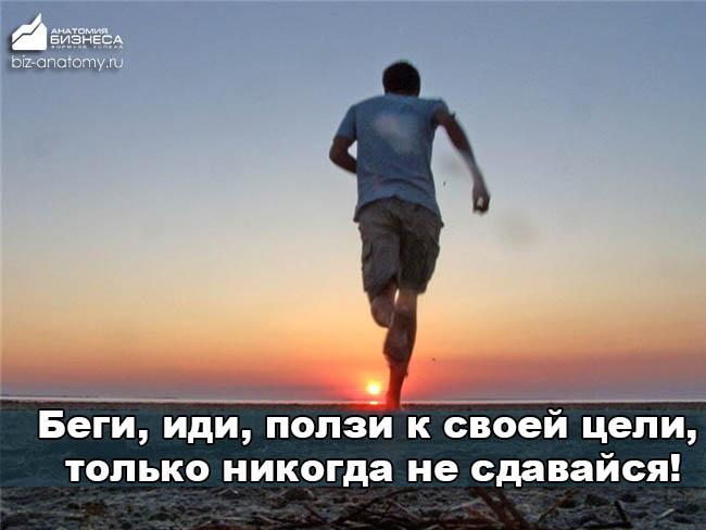 kem-rabotat-chtoby-xorosho-zarabatyvat-31