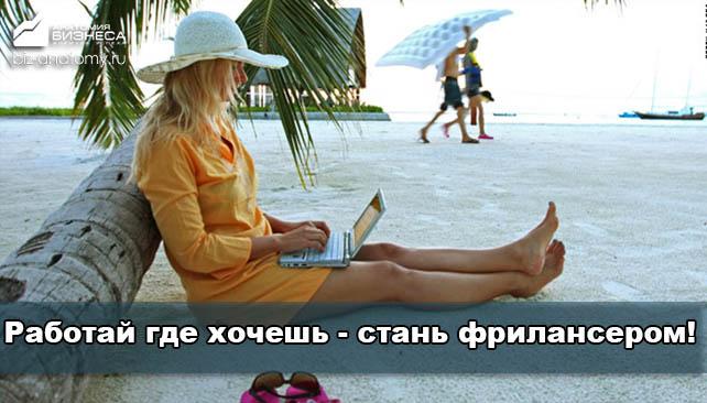 kem-rabotat-chtoby-xorosho-zarabatyvat-61