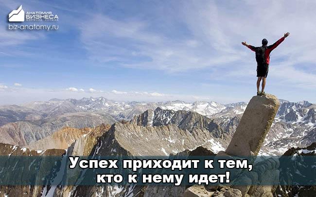kem-rabotat-chtoby-xorosho-zarabatyvat-71