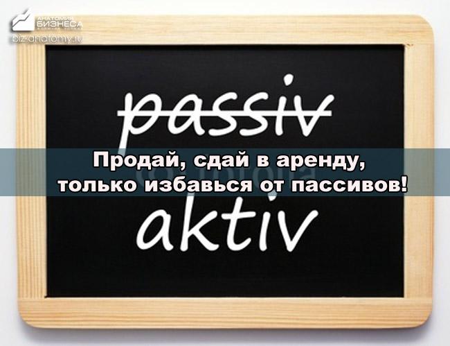 kuda-mozhno-vlozhit-dengi--51