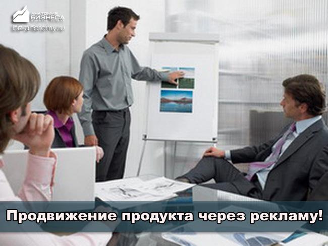 otdel-marketinga-funkcii-i-zadachi-21