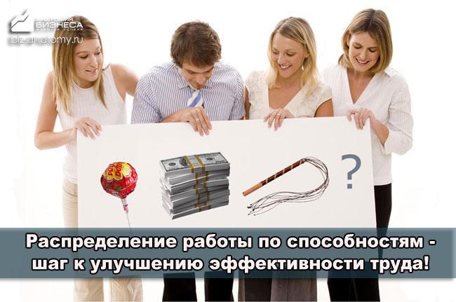 shkoly-upravleniya-v-menedzhmente-31