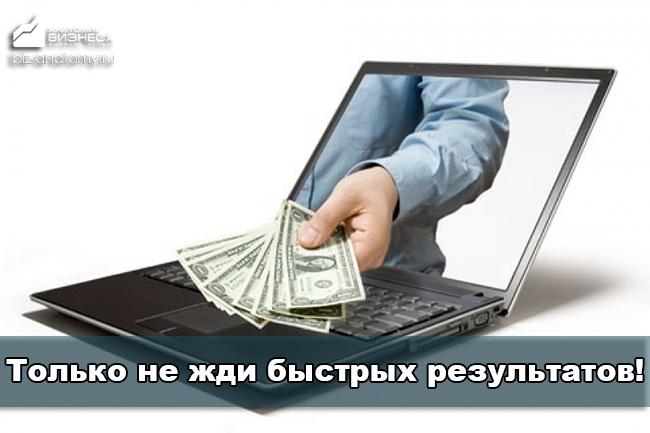 skolko-zarabatyvayut-bloggery-na-yutube-101