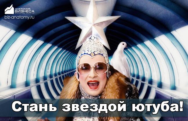 skolko-zarabatyvayut-bloggery-na-yutube-111