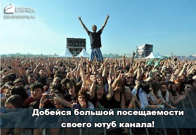 skolko-zarabatyvayut-bloggery-na-yutube-21