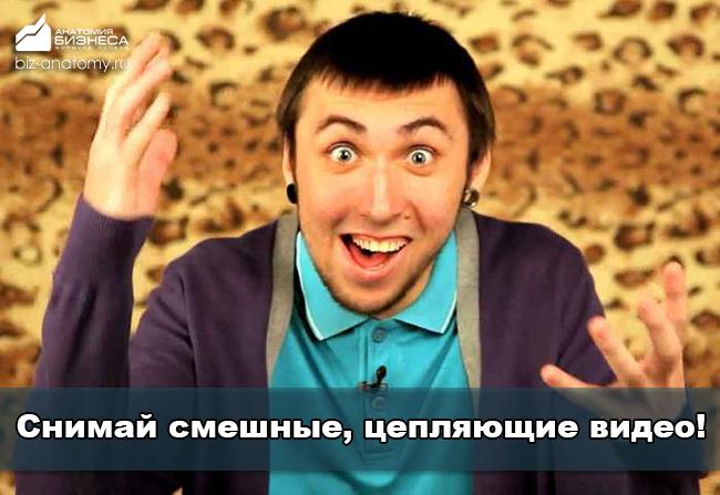 skolko-zarabatyvayut-bloggery-na-yutube-41
