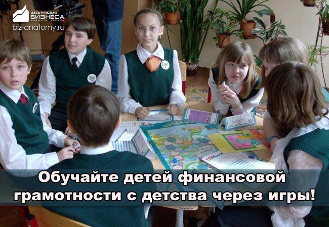 tajm-menedzhment-dlya-detej-31