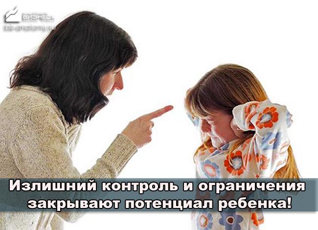 tajm-menedzhment-dlya-detej-51