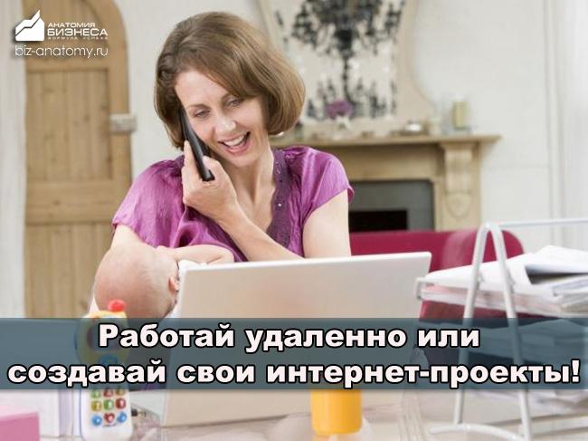 tajm-menedzhment-dlya-mam-31