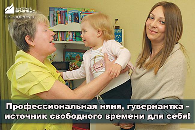 tajm-menedzhment-dlya-mam-51