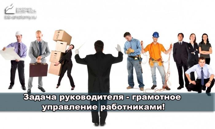 tajm-menedzhment-dlya-rukovoditelej-41