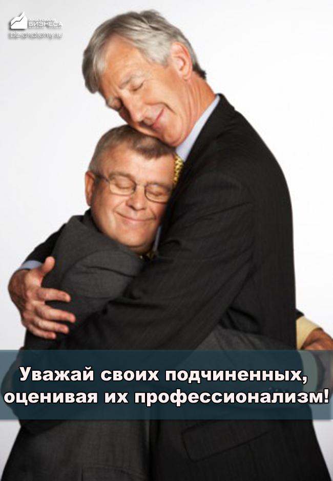 upravlencheskie-resheniya-v-marketinge-51