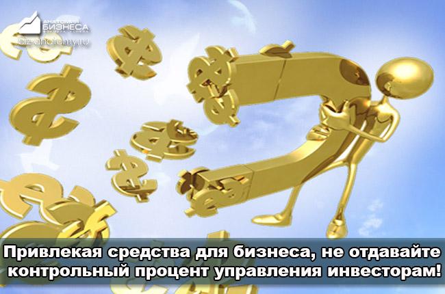 finansy-organizacij-1
