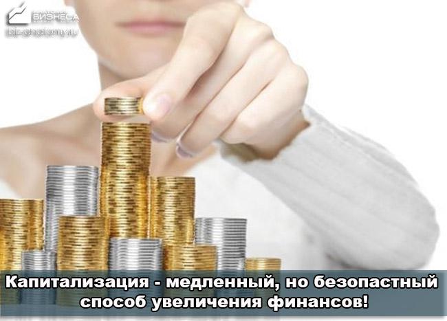 finansy-organizacij-2