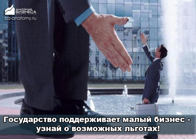 finansy-organizacij-4