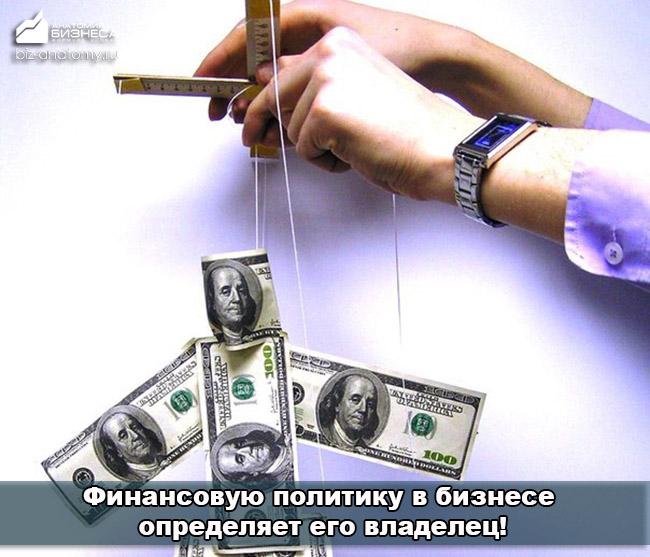 finansy-predpriyatiya-1