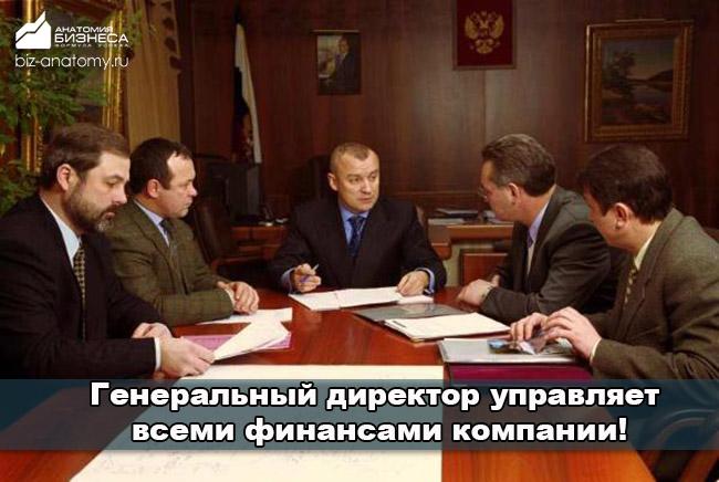 finansy-predpriyatiya-3
