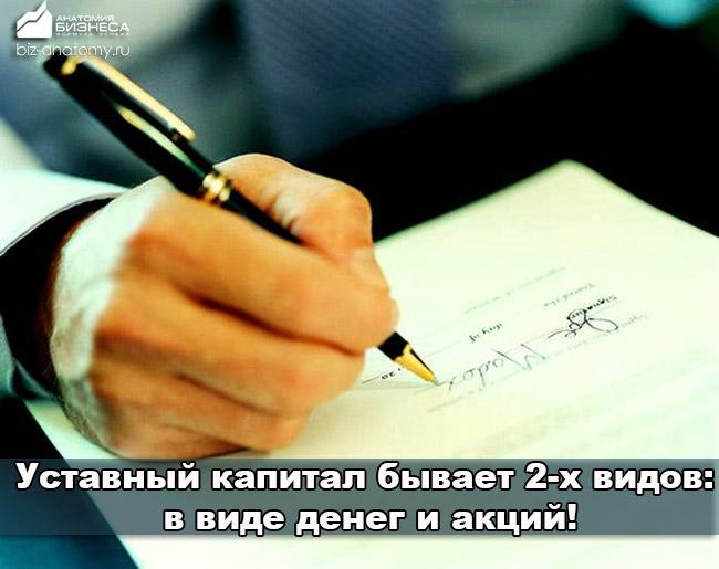 finansy-predpriyatiya-5