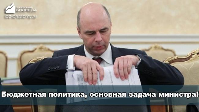 ministr-finansov-rf-15