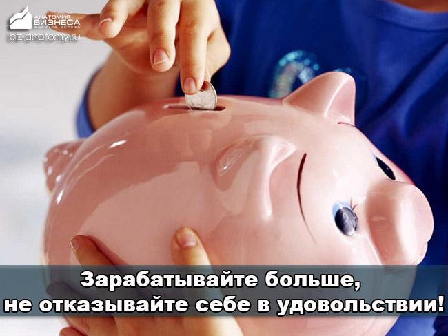planirovanie-finansov-1