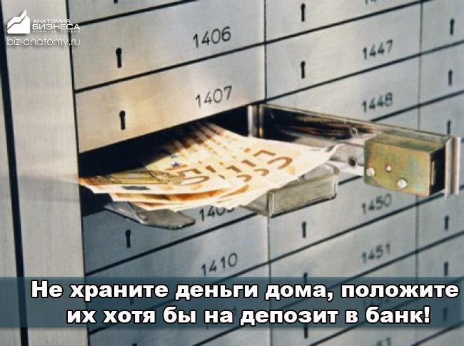 planirovanie-finansov-2