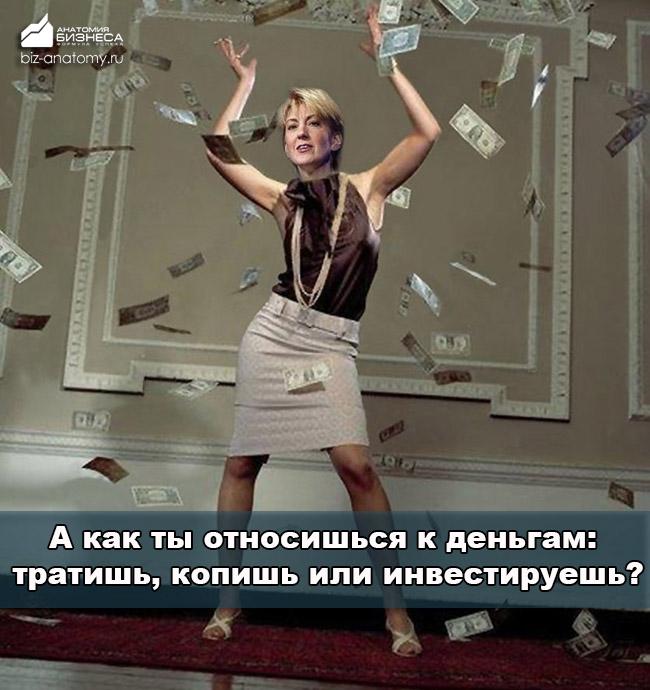 planirovanie-finansov-4
