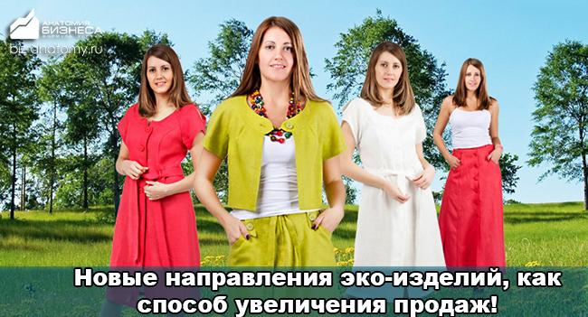 biznes-s-nulya-dlya-zhenshhin-2