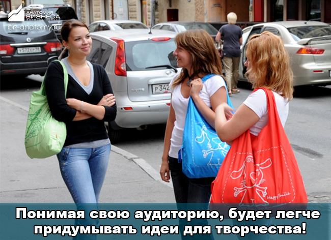biznes-s-nulya-dlya-zhenshhin-3