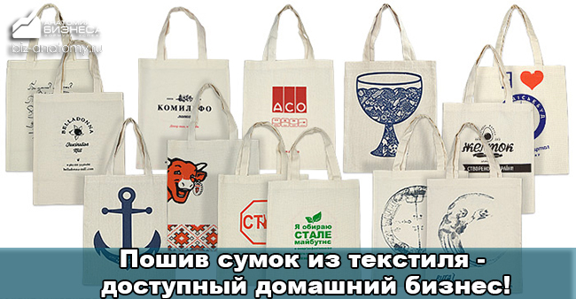 biznes-s-nulya-dlya-zhenshhin-4