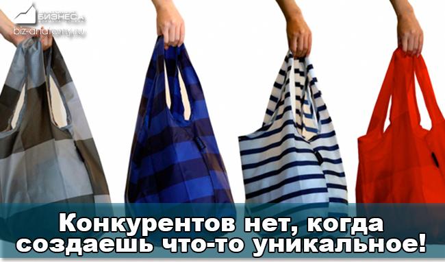 biznes-s-nulya-dlya-zhenshhin-5