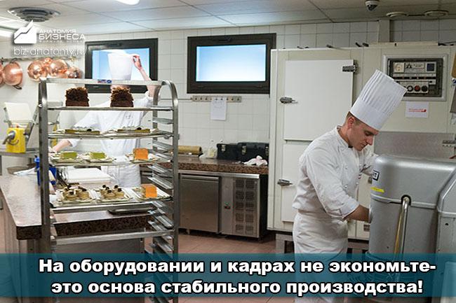 kak-otkryt-pekarnyu-3