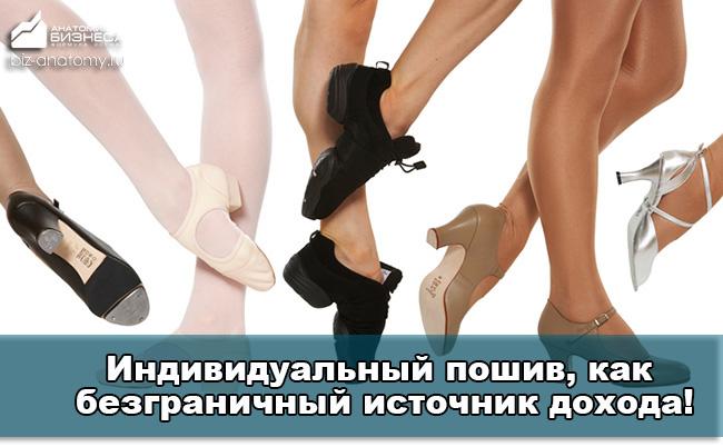 kak-uvelichit-pribyl-1
