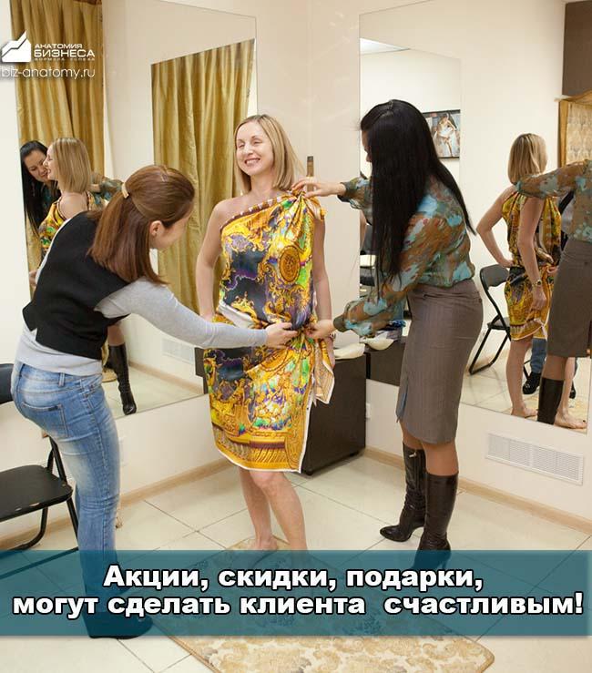 kak-uvelichit-pribyl-12
