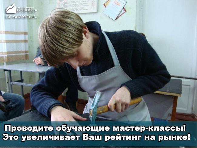 kak-uvelichit-pribyl-2