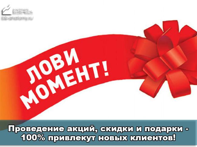 kak-uvelichit-pribyl-3