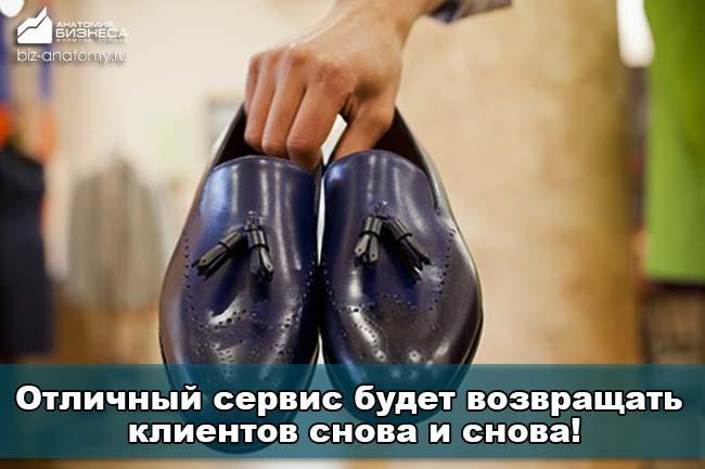 kak-uvelichit-pribyl-4