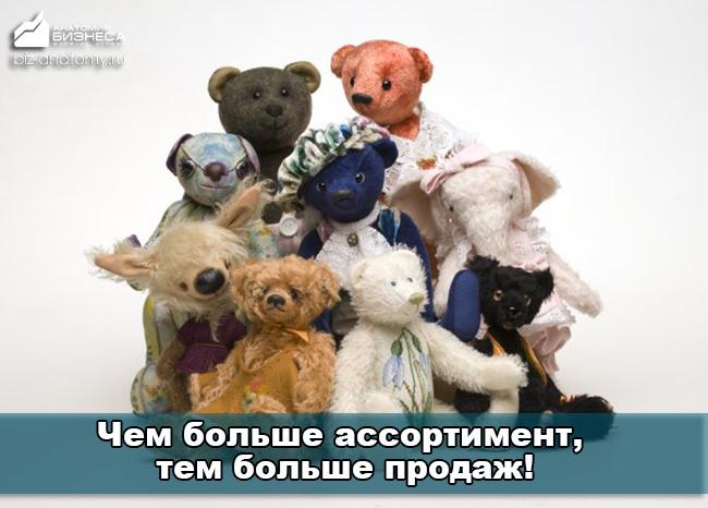 zhenskij-biznes-2