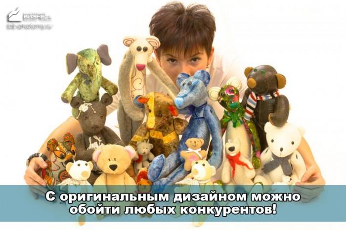 zhenskij-biznes-3