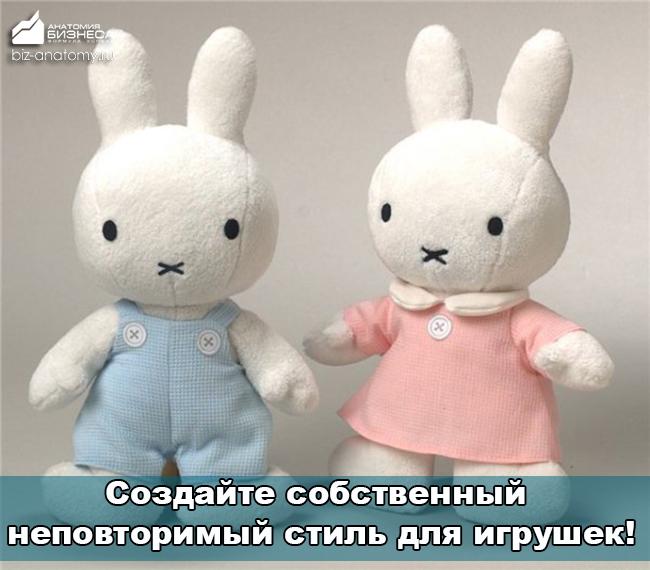 zhenskij-biznes-4